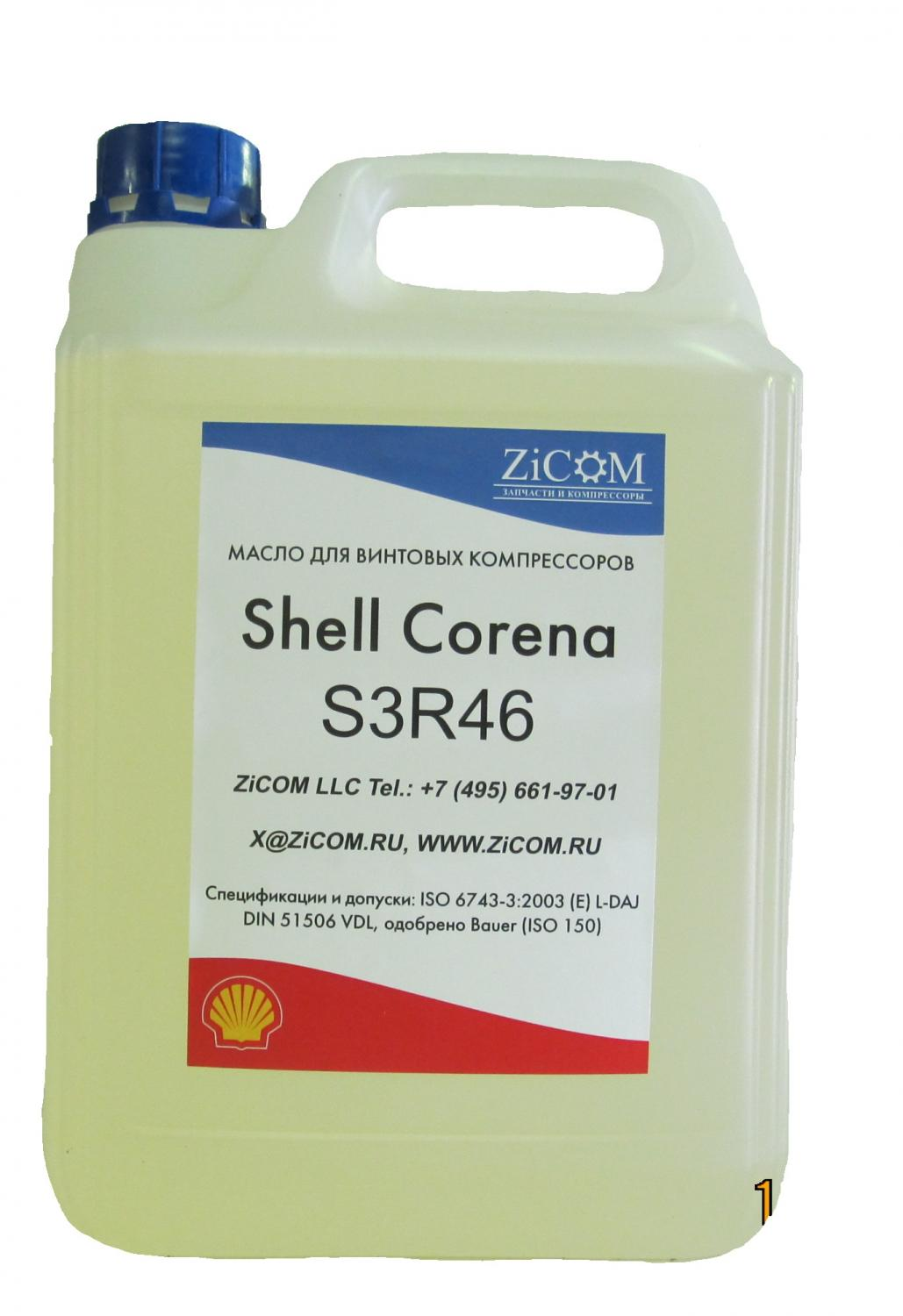 Масло Shell Corena S3R46, 5L